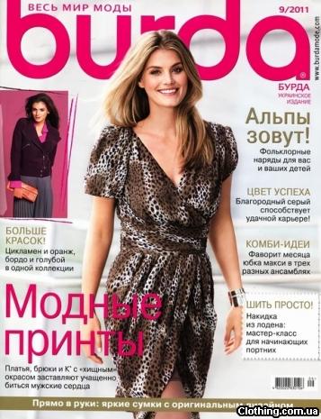 Журналы Burda, смтореть онлайн, скачать.
